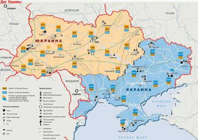 dve Ukrajiny